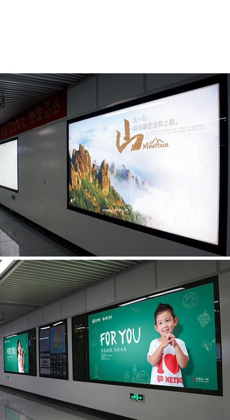 CM-DX-8001-地铁火车站灯箱_01.jpg