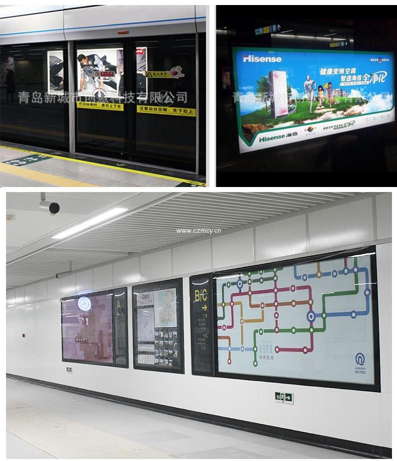 CM-DX-8001-地铁火车站灯箱_04.jpg